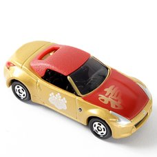 Tomica Busho Collection Vol. 4: Nissan Fairlady Z Roadster