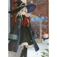 Wandering Witch: The Journey of Elaina Vol. 6 (Light Novel)