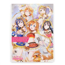 Love Live! School Girls Festival Official Illustration Book 4