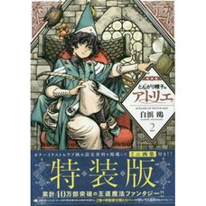 Witch Hat Atelier Vol. 2 Limited Edition w/ Mini Art Book