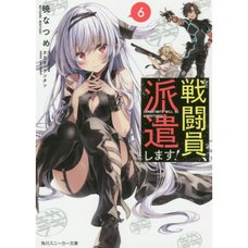 Combatants Will Be Dispatched! Vol. 6 (Light Novel)