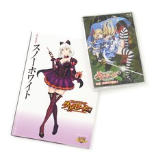 Queens' Blade Grimoire Sorceress of the Mirror Snow White Limited Edition