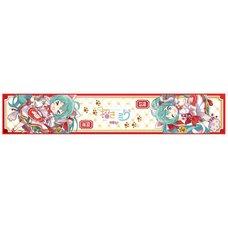 Hatsune Miku x Maneki Neko Collaboration Maneki Miku Muffler Towel