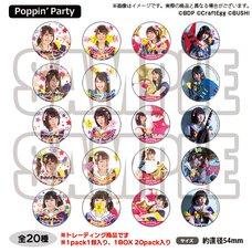 BanG Dream! Girls Band Party! Poppin'Party Artist Trading Pin Badge Vol. 2