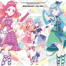 TV Anime Data Carddass Aikatsu Friends! Season 2 Opening & Ending Themes