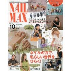 Nail Max October 2020