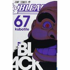 Bleach Vol. 67 (Japanese)
