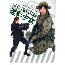 Camouflage Girls Military Moe Pose Collection
