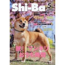 Shi-Ba May 2021