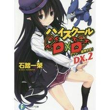 High School DxD DX. Vol. 2 (Light Novel)