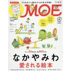 Moe April 2018