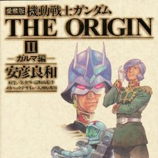 Mobile Suit Gundam The Origin Vol.2