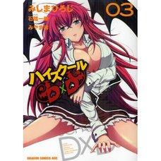 High School DxD Vol. 3