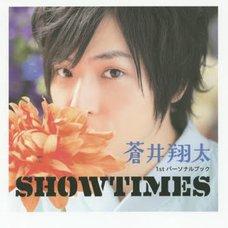 Showtimes: Shota Aoi's First Personal Book