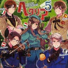 Hetalia: Axis Powers Birz Extra