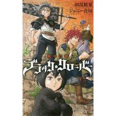 Black Clover: Stubborn Bull Book (Light Novel)