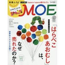 Moe August 2017