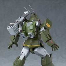 Combat Armors Max 18: Fang of the Sun Dougram Soltic H8 Roundfacer Reinforced Pack Mounted Type 1/72 Scale Model Kit