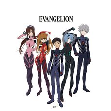 Evangelion 2020 Calendar