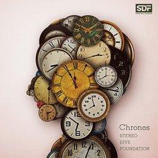 Chrono | Food Wars! Shokugeki no Soma: Shin no Sara Opening Theme CD