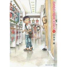 Karakai Jozu no Takagi-san Vol. 5