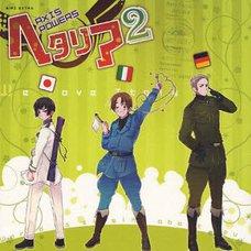 Hetalia: Axis Powers Vol.2
