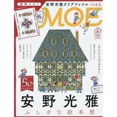 Moe August 2018