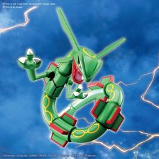Pokemon Rayquaza Model Kit