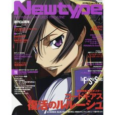 Monthly Newtype April 2019