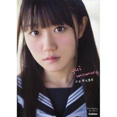 Yui Memory: Yui Ogura's Photo Book
