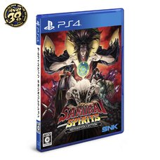 Samurai Spirits NEOGEO Collection (PS4)