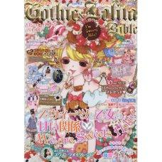 Gothic & Lolita Bible Vol. 62