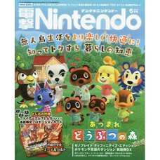 Dengeki Nintendo June 2020