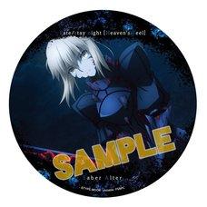 Fate/stay night: Heaven's Feel Deka Pin Badge B