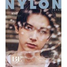 Nylon Japan September 2020