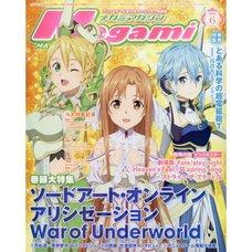 Megami Magazine June 2020