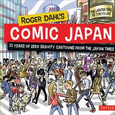 Roger Dahl's Comic Japan Best of Zero Gravity Cartoons from the Japan Times