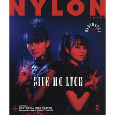 Nylon Japan February 2020
