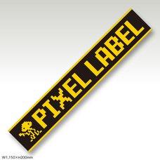 Pixel Label Yellow Muffler Towel