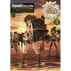 Kantai Collection -KanColle- Torpedo Squadron Chronicle Vol. 3