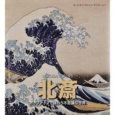 Hokusai Pop Ups