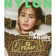Nylon Japan July 2019