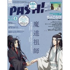 Monthly Pash! August 2021