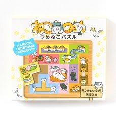 Neko Atsume Tsumeneko Puzzle