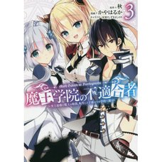 The Misfit of Demon King Academy Vol. 3