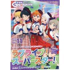 Dengeki G's Magazine November 2021