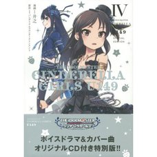The Idolm@ster Cinderella Girls U149 Vol. 4 Special Edition w/ CD
