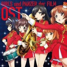 Girls und Panzer der Film Original Soundtrack