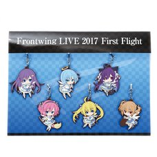 Frontwing Live 2017 First Flight Rubber Strap Set