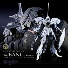 IMS Vol. 7 The Bang [2nd Production]   The Five Star Stories
